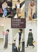 EMIRI Coordinate Sample Autumn‐Winter/183styles