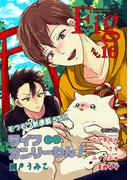 【16-20セット】Fig(マーブルコミックス)