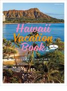 Hawaii Vacation Book for Oahu Lovers おとなスタイル×赤澤かおり&内野亮(Travel Hawaii委員会)(講談社MOOK)