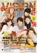 HERO VISION New type actor's hyper visual magazine VOL.61(2016)