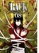 RACK―13係の残酷器械― 8