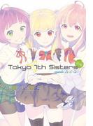 【全1-2セット】Tokyo 7th Sisters -episode.Le☆S☆Ca-