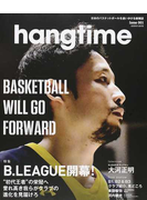 hangtime Issue001