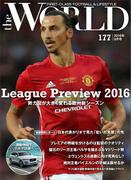 the WORLD 2016年9月号