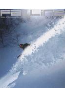 フォールライン Skier & Snowboarder's Magazine 2017VOL.1