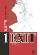 【1-5セット】EXIT~エグジット~(バーズコミックス ガールズコレクション)