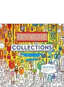 ファンタスティック・コレクション FANTASTIC COLLECTIONS 世界の雑貨カラーリングブック