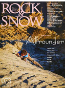 ROCK&SNOW 073(autumn issue sept.2016) 特集オールラウンダー