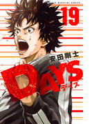 DAYS 19