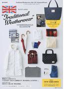 Traditional Weatherwear 2016−2017Autumn & Winter