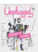 HOUYHNHNM Unplugged ISSUE04(2016AUTUMN WINTER) SPORTS PUNK