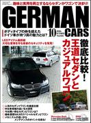 GERMAN CARS【ジャーマンカーズ】2016年10月号(GERMAN CARS)