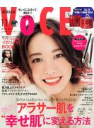 VoCE (ヴォーチェ) 2016年 11月号 [雑誌]
