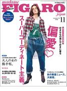 madame FIGARO japon(フィガロ ジャポン)2016年 11月号(madame FIGARO japon)