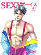 SEXYボーイズ6