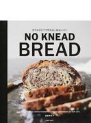 ボウルひとつで作れるこねないパン