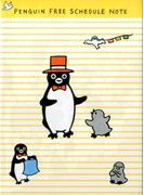 Suicaのペンギン フリースケジュールノートYellow