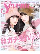 Seventeen 2016年11月号