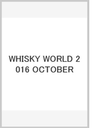 WHISKY WORLD 2016 OCTOBER