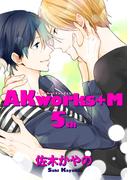 AKworks+M5