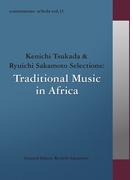 commmons: schola vol.11 Kenichi Tsukada & Ryuichi Sakamoto Selections:Traditional Music in Africa