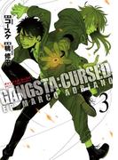 GANGSTA:CURSED.EP_MARCO ADRIANO 3巻(バンチコミックス)