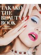 TAKAKO THE BEAUTY BOOK 30th Anniversary