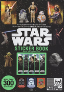 STAR WARS™ STICKER BOOK ROGUE ONE CHARACTERS