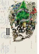 想幻の都 2巻(ビームコミックス(ハルタ))