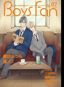 BOYS FAN vol.07 sideL(ボーイズファン)