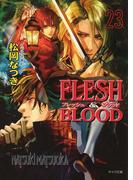 FLESH & BLOOD23(キャラ文庫)