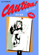 caution!(1)
