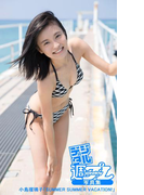<デジタル週プレ写真集> 小島瑠璃子「SUMMER SUMMER VACATION!」