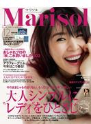Marisol 2016年12月号
