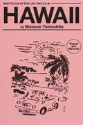 ハワイ10ドルでできること