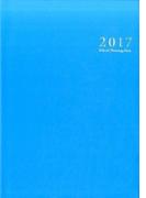 スクールプランニングノート2017 A
