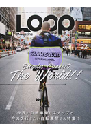 LOOP Magazine vol.22 BICYCLES CONNECT THE WORLD!!