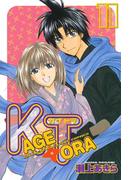 【期間限定価格】KAGETORA(11)