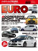 【期間限定価格】ハイパーレブ EURO(ハイパーレブ)
