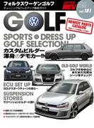 【期間限定価格】ハイパーレブVol.181 VWゴルフ(ハイパーレブ)