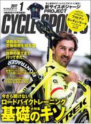 CYCLE SPORTS (サイクルスポーツ) 2017年 1月号