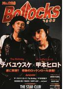 Bollocks PUNK ROCK ISSUE No.028 ザ・スタークラブ/ザ・クロマニヨンズ/ザ・バースデイ/ザ50回転ズ/ハスキング・ビー/クラックス