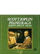 Piano Rags: Rifkin