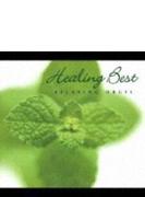 Α波オルゴール: Healing Best