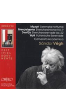モーツァルト:セレナータ・ノットゥルナ、メンデルスゾーン:弦楽の為の交響曲第9番、ドヴォルザーク:弦楽セレナーデ、ヴォルフ:イタリア風セレナーデ ヴェーグ