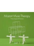 最新・健康モーツァルト音楽療法 PART1:脳神経系疾患の予防 ヴァリアス・アーティスツ