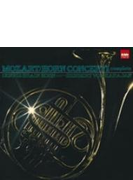 ホルン協奏曲集、ピアノと管楽器のための五重奏曲 ブレイン(hr)カラヤン&フィルハーモニア管、他