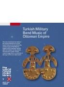 トルコの軍楽