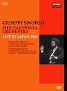 交響曲第4番『ロマンティック』 シノーポリ&フィルハーモニア管弦楽団(1988)