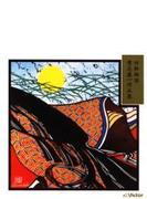 ヴァイオリン曲集、日本歌曲集 小栗まち絵(vn)、坂本環(S)、戎洋子(p)